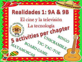 Realidades 1  9AB Bundle Medios de comunicación