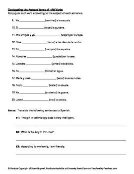 Realidades 1 Capítulo 2A Examen