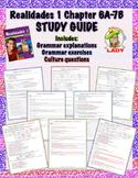 Realidades 1 Chapter 6A-7B Review Sheet
