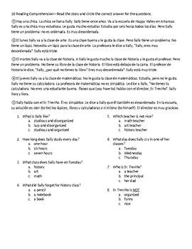 Realidades 1 Reading Comprehension Short Stories Packet