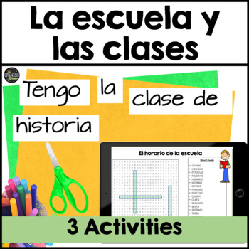 Spanish 1 (Realidades 2A-B) School vocab - word search