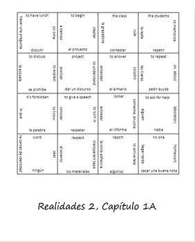 Realidades 1A Vocab Puzzle (Spanish 2)