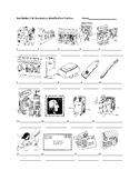 Realidades 2 3A Vocabulary Identification Practice/Quiz