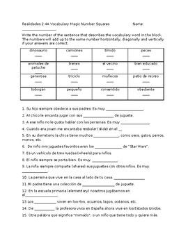 Realidades 2 4A Vocabulary Magic Number Squares