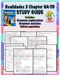 Realidades 2 Chapters 6A-7B Review Sheet