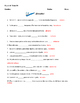 Realidades 2 Tema 2A Vocabulary Warm-up Worksheet