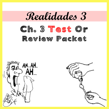 Realidades 3 Ch 3 Test or Review Packet