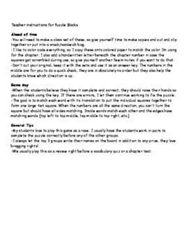 Realidades 3 Puzzle Blocks Chapter 1 Vocab