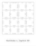 Realidades 3B Vocab Puzzle (Spanish I)