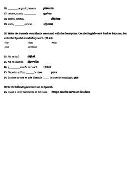 Realidades I: 2A Prueba de Vocab (Classes)