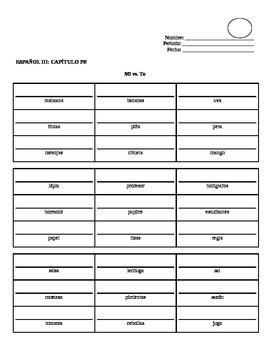 Realidades III, Para Empezar game with possessive adjectives