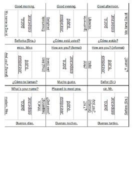 Realidades Para Empezar Puzzle - Jigsaw - Spanish level 1