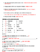 Realidases 1 Tema 8A Vacation Travel Verb and Vocabulary Worksheet