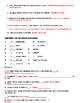 Realidases 1 Tema 8A Vacation Travel Verb and Vocabulary Worksheet