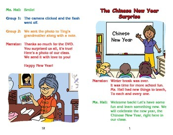 Really Good Readers' Theater Book Set: The Chinese New Year Surprise