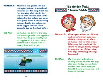 Really Good Readers' Theater:  The Golden Fish