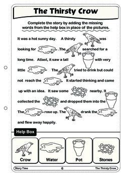 Rebus Reading Worksheet