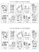 Recess Manners Book & Sorting Activity