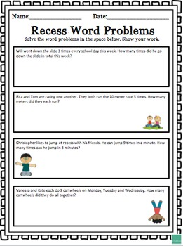 Recess Multiplication Word Problem FREEBIE