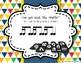 Recess Rhythms! Interactive Rhythm Reading Game - Tika-ti