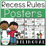 Recess Rules Posters Bilingual I Can Statements