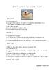 "Recette: Sandwich en forme de chat (""Catwiches"") easy recipe in French"