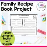 ESL Activities-Family Recipe Book