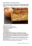 "Recipe for apple cake ""Sharlotka"" in Russian. Рецепт яблочного пирога ""Шарлотка"""
