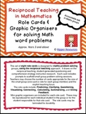 Reciprocal Teaching in Math role cards + mini graphic organisers - best seller!!