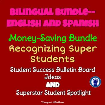 Recognizing Super Students Bulletin Board Tools Bilingual Bundle