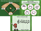 Recorder Baseball {D'C'BAGED}