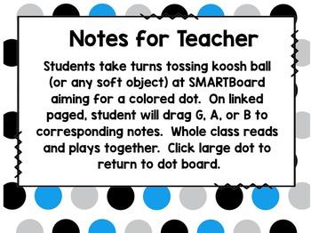 Recorder GAB Koosh Ball Review SMART Software