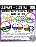 Recorder Karate Badges Clipart + FREE Online Tracking Tool