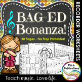 Recorder Resource: BAG-ED Bonanza - 20 Page No-Prep Recorder worksheets!