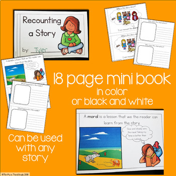 Recounting a Story Interactive Mini Book {RL.3.2}