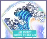 Recreating The Great Wave: Art Project