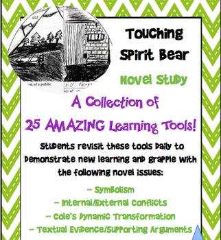 Textual Evidence-Based Novel Study for Touching Spirit Bear (BUNDLED!)