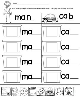 Recycle Word Work
