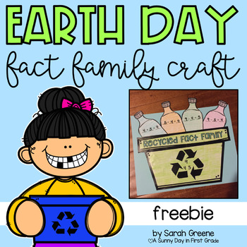 Recycled Fact Families {Earth Day Freebie!}