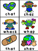 Recycled and Trashed Words { An Earth Day Real and Nonsens