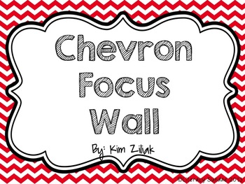 Red Chevron Focus Wall {White}