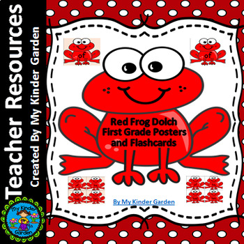 Red Frog Dolch First Grade Sight Word Flashcards and Posters