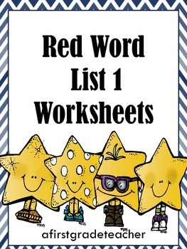 Orton Gillingham Red Word List 1 Practice Worksheets