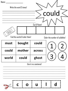 Orton Gillingham Red Word List 3 Worksheets