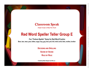 Red Word Speller Teller Word Group E