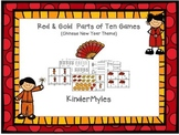 Red and Gold Parts of Ten Games