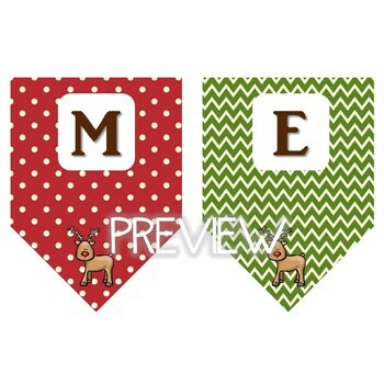 Red and Green Merry Christmas Bunting