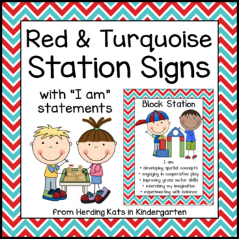 Red and Turquoise Station Signs