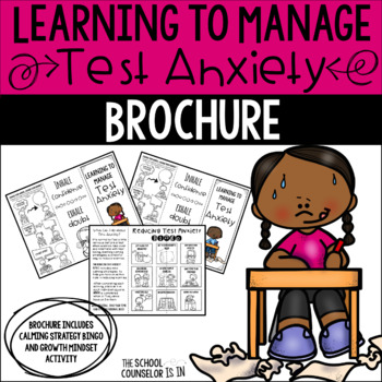 Reducing Test Anxiety Brochure