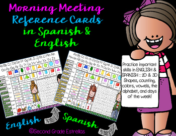 Reference Boards in SPANISH & ENGLISH